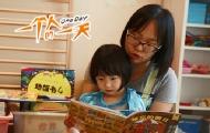 [记录]迪拜中国妈妈的教育观
