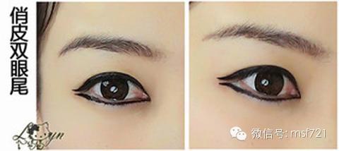 各种眼型的眼线图解 内双单眼皮大改造