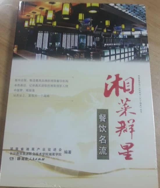 /meishi/1370983.html