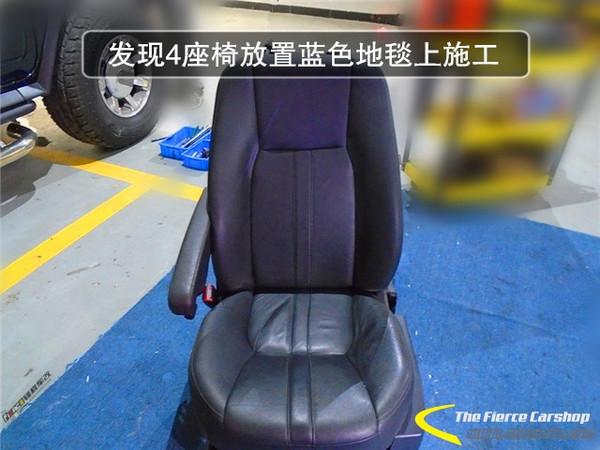 会呼吸的座椅 路虎发现4升级改装空调座椅通风高清图片