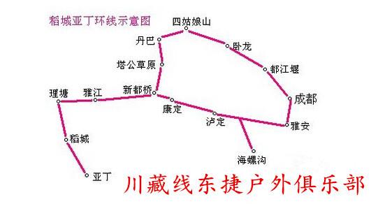 成都攻略到稻城亚丁要多久大手盛游自驾图片