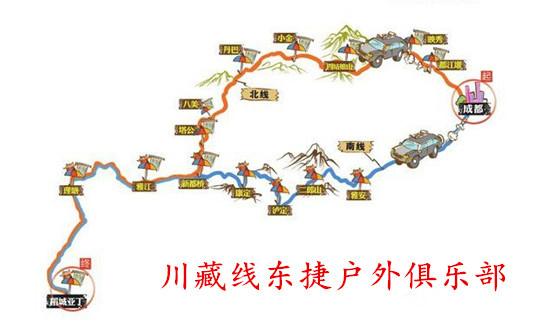 成都自驾到稻城亚丁要多久火影手游攻略写的秋风图片