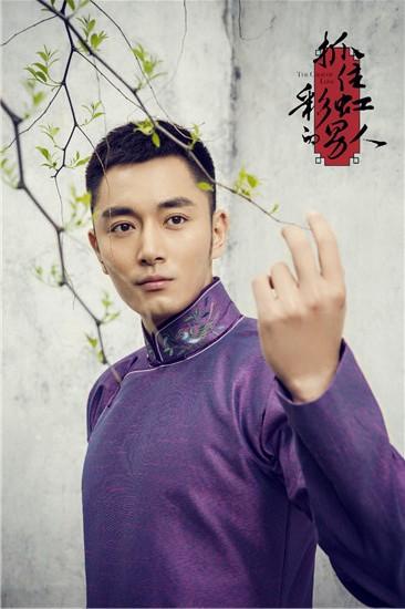 李东学角色海报