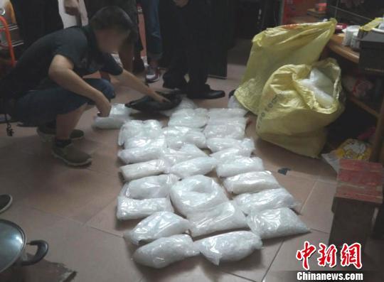 警方查获的毒品 警方 摄