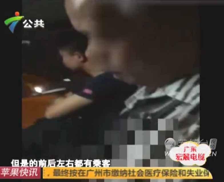 视频_广州老伯公交车上看色情视频 脱裤做出不雅动作