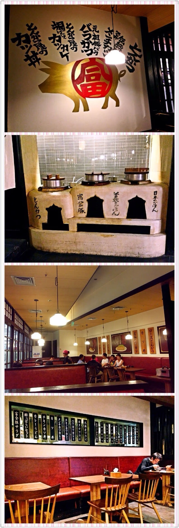 日本人 三个 餐饮 富金 套餐 吃货 一样 ——/跟熊先生两个人点了相扑套餐和清酒(忘记叫什么了…),套餐里...