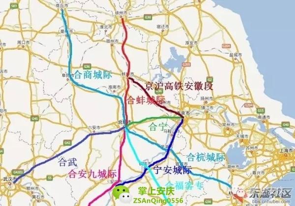 高铁泾县北站_福州至北京高铁G28在哪个火车站上车- 问