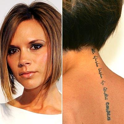 维多莉亚颈部刺青被曝消息,文字大意:我是我的爱人的,我爱人是我的。(资料图)