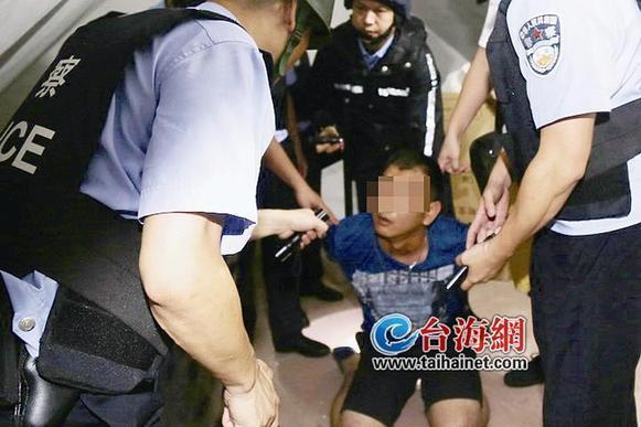 厦门涉黑团伙在码头持械斗殴 30名主犯被批捕