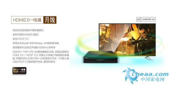 支持HDMI 2.0