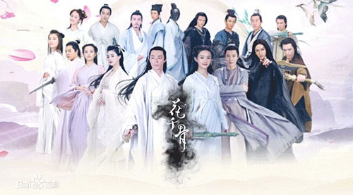 花千骨媒体�yn�/&_媒体新闻滚动_搜狐资讯       《花千骨》是这个夏天电视圈的最大赢家