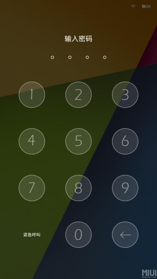 """据《连线》杂志网络版报道,如果你以为设置几位数字作为锁屏密码就很安全,那么就太""""轻敌""""了。其实任何人都能在无需技巧和复杂操作的情况下,轻松绕过锁屏密码进入设备。"""