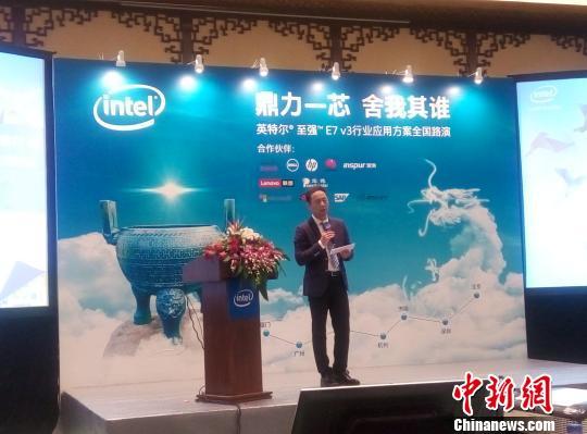 英特尔中国有限公司服务器产品市场部产品市场经理 罗一峰 倪追风 摄