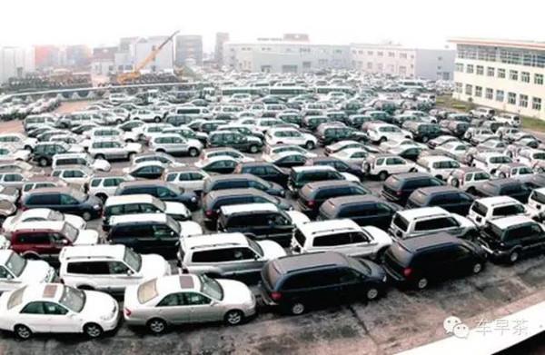都贪便宜买二手车,这些黑幕你知吗?