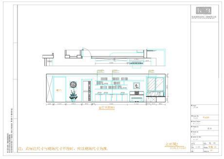 客厅立面图: 设计说明:业主有一个钢琴,因此融入电视柜隔板里.