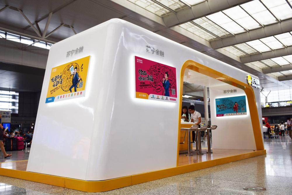 苏宁与华铁传媒联手打造的一站式互动体验中心,近日在上海虹桥站内闪亮揭幕。该体验中心位于虹桥高铁站内出发层的中心位置,包括苏宁易购、苏宁金融、苏宁海外购、苏宁红孩子、PPTV等苏宁旗下品牌均在此集中亮相。