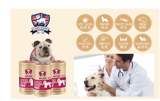 国产天然狗粮品牌大全_国产狗粮有哪些推荐_国产狗粮哪个好