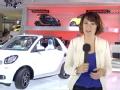 [海外新车]2015年法兰克福车展smart集锦