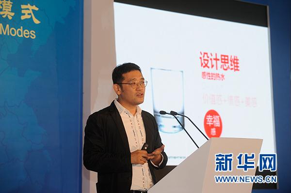 洛可可设计集团创始人,董事长贾伟(图)图片