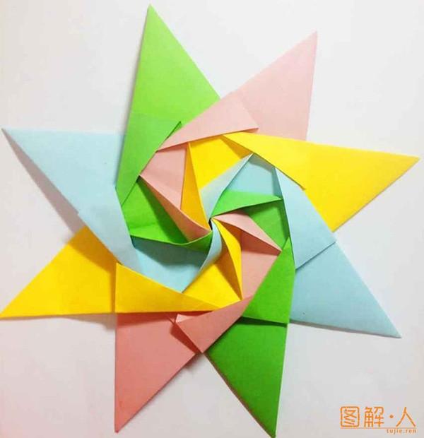 星形折纸图解教程