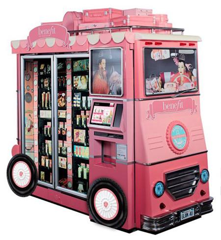 化妆品销售新概念,自动贩卖机悄然兴起