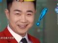 《浙江卫视挑战者联盟第一季片花》第二期 李晨腿短被嘲笑 大鹏服装似买家秀