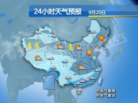 江南华南有较强降雨 北方大部将迎雨水