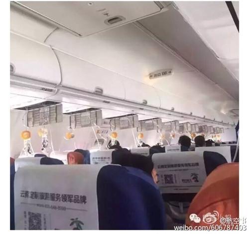 """图说:网传东航飞机""""客舱失压"""" 东航:系引气体系显现妨碍。微博图"""