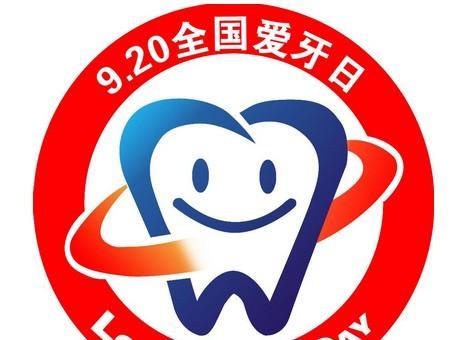 牙科logo-每天只喝可乐不喝水 5岁男孩14颗乳牙齐根烂掉