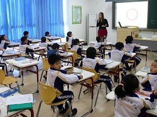 信息化教程环境建设研究论文扎马尾辫的教学视频图片