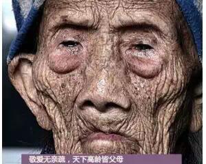 世界上最长寿的人李青云活了256岁