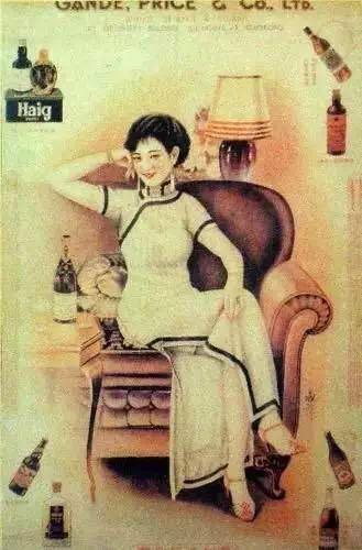 旗袍宣传画-赶时髦还是随大溜 共和国初期的 着装革命图片