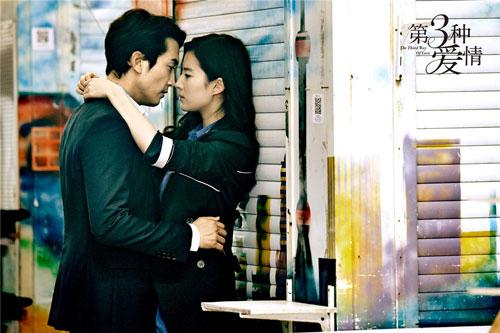 """""""神仙姐姐""""与""""韩国欧巴""""因戏结缘,现实中也成了情侣"""