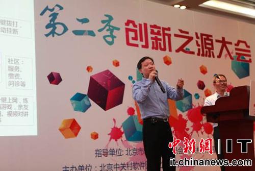 北京嘉和百善发展有限公司创始人