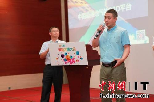 北京日升天信科技股份有限公司董事长兼总经理