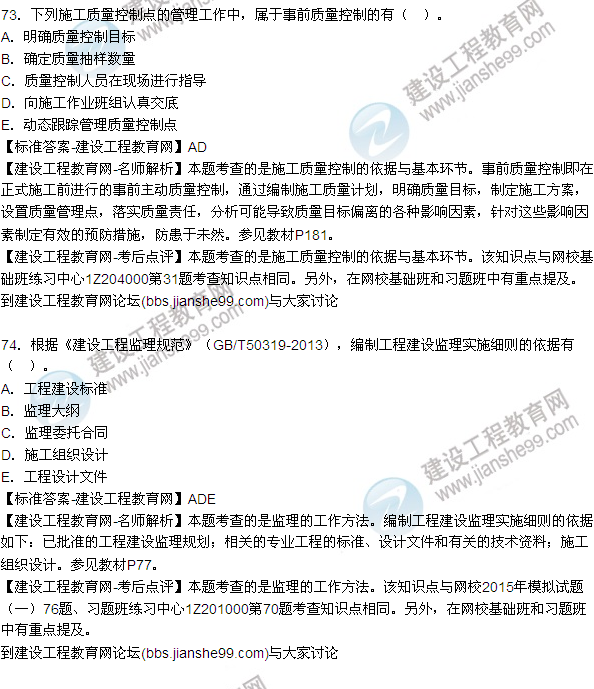 www.shanpow.com_某项目成本及成本构成比例数据如下表,正确的有()。。