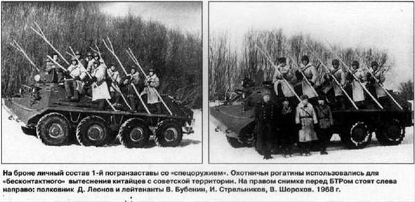 俄罗斯军迷重演珍宝岛事件