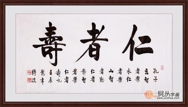 祝寿书画哪些好 寿文化题材书法佳作欣赏