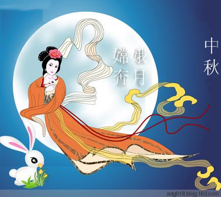 5(原创)有关中秋?-原创 有关中秋节的由来 传说故事和习俗