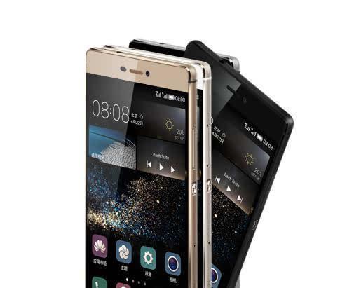 华为手机最新款手机p9