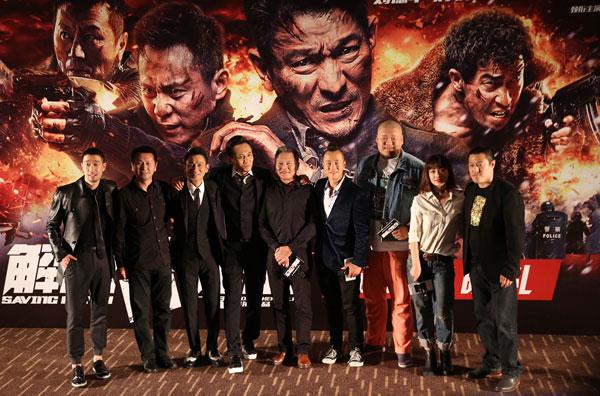 警匪电影《解救吾先生》在京首映。(点击进入组图)