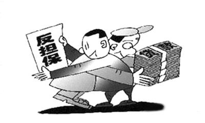 担保人欲将债务转手给反担保人诉至法院被驳