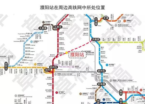 濮阳郑济高铁正式启动 设计单位招标路线勘察