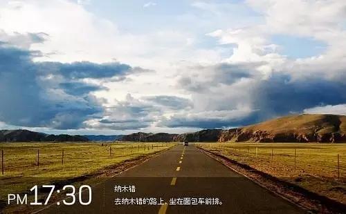 中国最美的24小时,哪儿有你的身影图片