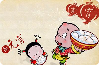 乐多多 8个动人的中国传统节日由来