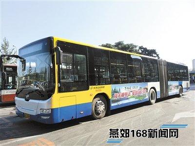 北京到廊坊市公交车_【北京到廊坊的公交车图片大全】_最新北京到