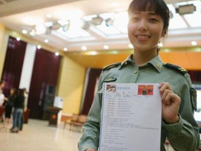 当兵安置卡_女兵退伍后的待遇-关于女兵退伍后的待遇。