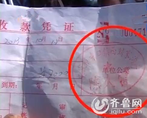 乡民们出示了陈久雷干信贷员的时分开的存单,乡民说,他们村一向以来都是以这类开条收款凭据的模式(视频截图)