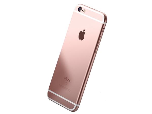 不给女友买iPhone
