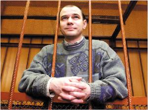 资料图:俄罗斯间谍安德烈·别兹鲁科夫。